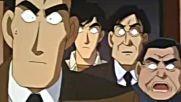 Detective Conan 129
