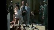 Животът Е Прекрасен (1997)3/5