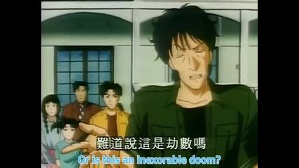 Kindaichi Shounen no Jikenbo (1997) - 044 [ensubs]