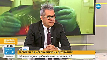Цонев: Адемов не беше на работа последните дни