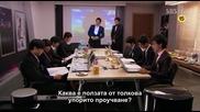 [бг субс] Dream - епизод 1 (2/5)
