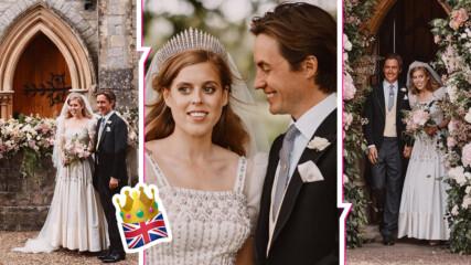 Кралската сватба, за която НЕ разбрахте изобщо