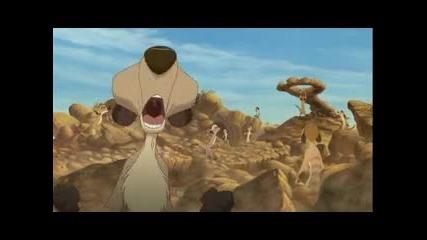Цар лъв 3 bg audio част 1