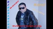 Сурайката-любовен Сериал 2013