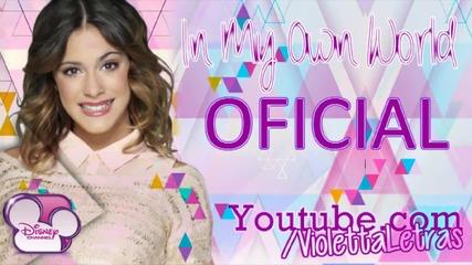 Violetta - In My Own World - В моя собствен свят - бг. превод :)