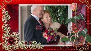 Проект - Рубиновая свадьба