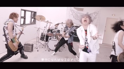 Sug - Teenage Dream [ Music Video ]