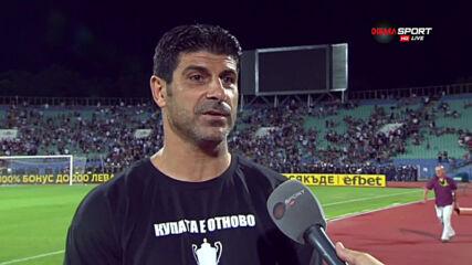 Гонзо: Радвам се - взех Купа с родния ми отбор