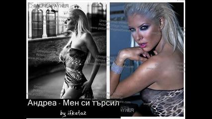 ~ Андреа - Мен си търсил ~