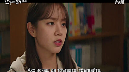 My Roommate is a Gumiho Е03