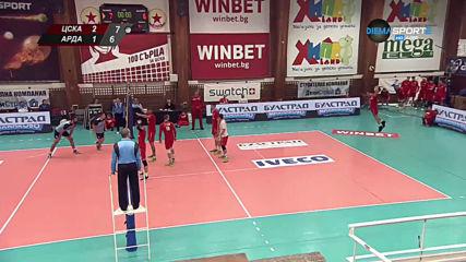 ЦСКА сломи Арда с 3:1