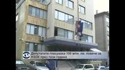 Депутатите гласуваха 100 млн. лв. повече за НЗОК