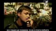 3 Doors Down - Here Without You + Превод *hq*
