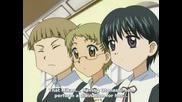 Gakuen Alice Ep 8 Part 1
