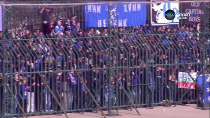 Атмосферата преди дербито Лудогорец - Левски