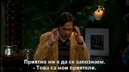[bg sub] The Big Bang Theory Season 5 Episode 20