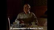 Досиетата Х - Сезон 3 Епизод 4