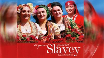 Quartet Slavey - Cona E Moma Hubava (Bulgarian Folklore Song)