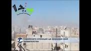 Сирийската опозиция ще формира свое правителство