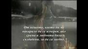 Твоята страна на леглото - Жо Дасен ( Авторски и Превод )