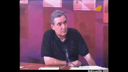Диагноза И Георги Ифандиев 30.5.2008 Част1