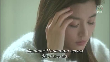 Man from the Stars E02 1/2 (bg Sub)