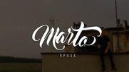 Марата - Проза