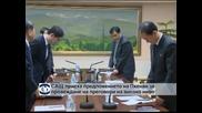 Нов опит за стабилизиране на конфликта между Северна и Южна Корея