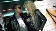 (превод) Taio Cruz ft Kesha - Dirty Picture (high quality)