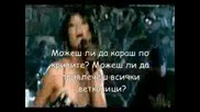 Rihanna - Shut Up And Drive Превод