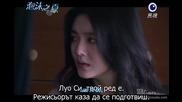 [бг субс] Summer's Desire - епизод 8 - 3/4