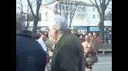 25.01.2008 Куерите В Перник