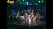 Bony M - The Best  Song # 1