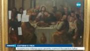 КАРТИНИ В РИСК: Климатична повреда руши десетки платна в Българския Лувър