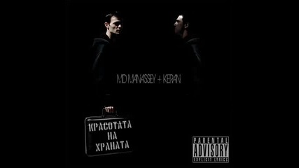 Md Manassey and Keran - Dobro utro [krasotata na Hranata 2011]