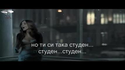 превод Sabina Babayeva - When the Music Dies