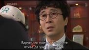 Invincible Lee Pyung Kang.14.3