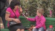 Хлапе намира вибратора на майка си
