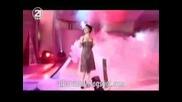 Албански Кавър - Тони Стораро - Грешница - Rovena Stefa - Zemer