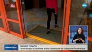 НАЧАЛОТО НА СЕЗОНА: В Албена посрещнаха първите български туристи