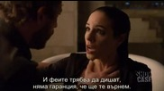 Lost Girl Изгубена S02e04 (2011) бг субтитри
