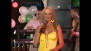 Соня Немска - I Want You Baby