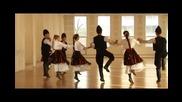 Дайчово хоро - танц