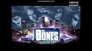 The Bones - Psycho Dad