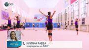 Спортни новини на NOVA NEWS (26.10.2021 – 20:00)