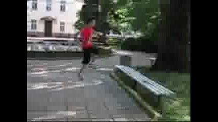 Вършец Free Run