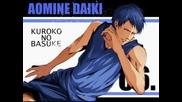 Kuroko no Basket(aomine)