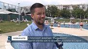 """Столичният аквапарк """"Възраждане"""" - притегателно място за забавление на малки и големи гости на София"""
