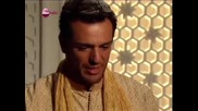 Индия - любовна история 43 еп. (caminho das Indias - bg audio)