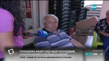 Полицейска акция след разследване на Нова телевизия (1)